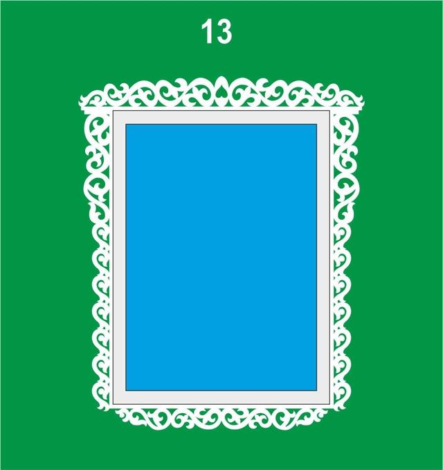 13_nalichnik