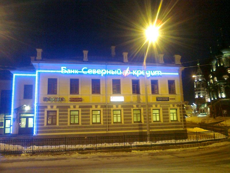 Банк Северный Кредит