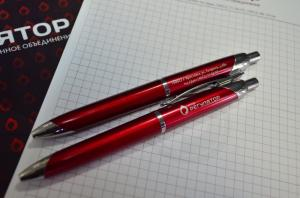 regulator pen